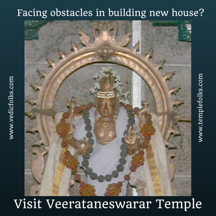 Sri Veerataneswarar Temple in Thiruvirkudi, Tiruvarur. This is the temple where Lord Vishnu worshipped and offered 1000 flowers puja to Lord Shiva. Lord Shiva is swayambumurthy in this temple. Those facing difficulty in building a new house worship here to solve the obstacles & problems.  #SriVeerataneswararTemple #Temple #LordVishnu #LordShiva #1000FlowersPuja