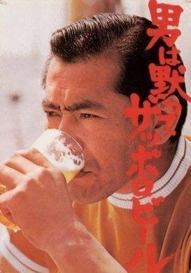 サッポロビール ポスター