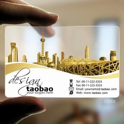 Finančné účtovníctvo obchodné priehľadné karty šablóna PVC biely atramentovú tlač je 32075