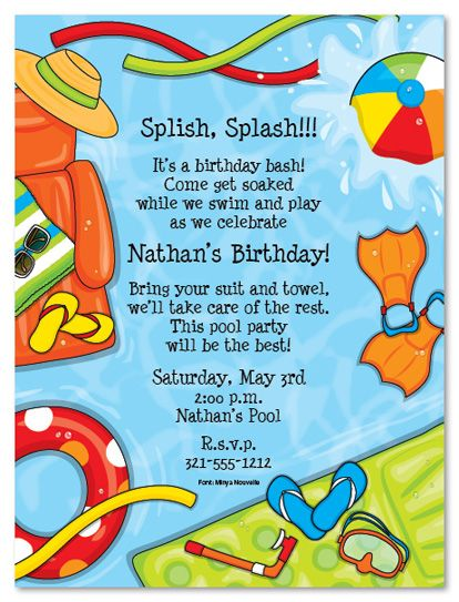 Summer Splash Birthday Party Invitations