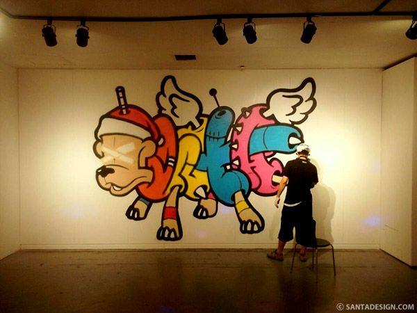 #Graffiti #Exhibition / #세종문화회관 #그래피티 #전시회 / 2014