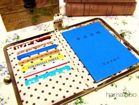 がま口年金手帳ケースの型紙&作り方レシピ17.7cm