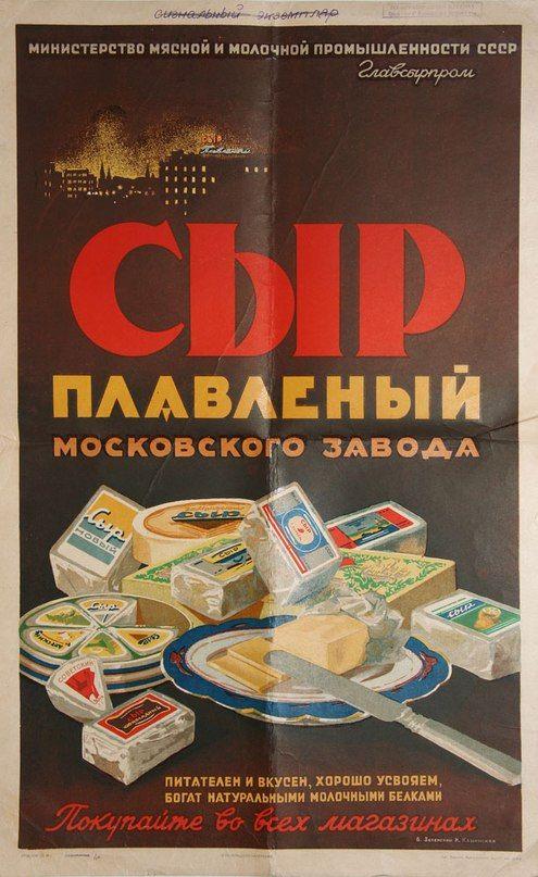 1949. Художники: Зеленский Борис Александрович (1914-1984), И. Кашинская.