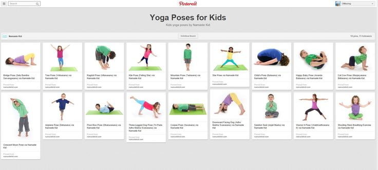 essay on yoga for kids Improving health conditions for vulnerable populations around the world.
