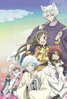 Kamisama Kiss - It's a bit hard to follow if you dont read the manga, but still ana wesome show. *kawaii*