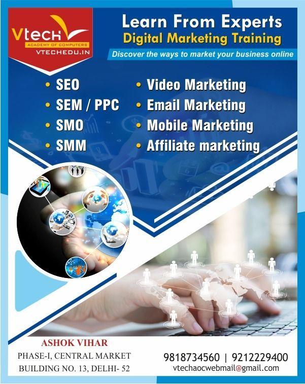 Masters in Digital Marketing, Start with FREE demo session