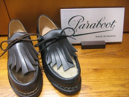 PARABOOT MICHAEL NEW PHOQUE(パラブーツ/ミカエルフォック)☆札幌 | ACS Official Blog