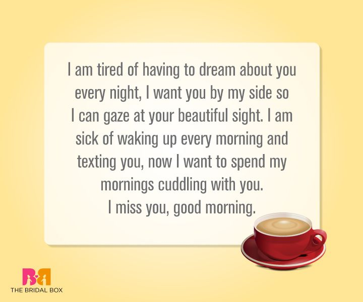 Good Morning Love Quotes For Her - 14