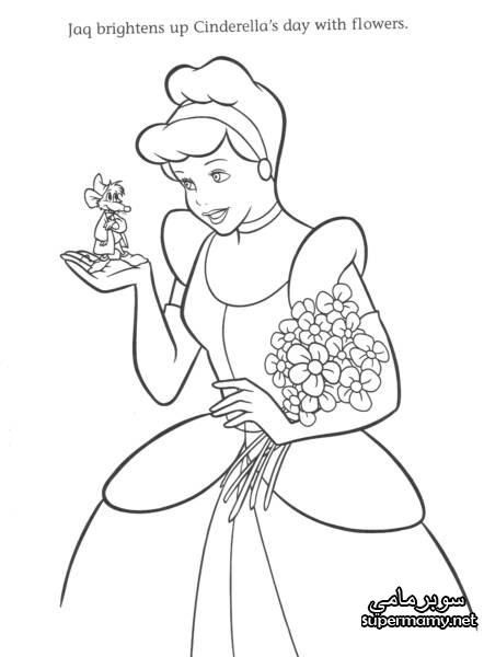 8 best y blank pattern cinderella disney images on for Blank flower coloring pages