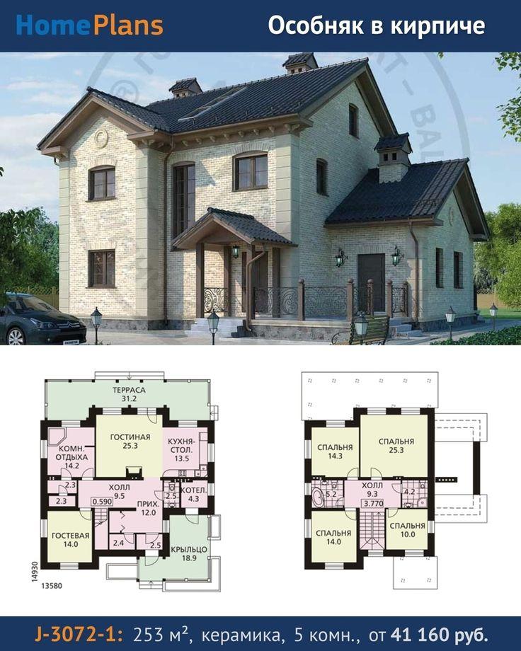 Проект J-3072-1.  Особняк в кирпиче.  Вариант решения стеновых материалов и фасадной отделки одного из популярных проектов  L-3028-0. В качестве стенового материала запроектирован крупноформатный поризованный кирпич а классический цвет кирпича заменен на светлый. Планировка же осталась прежняя. На первом этаже расположены технические помещения кухня-столовая сообщающаяся с просторной гостиной гостевая и комната отдыха. Второй этаж отдан под четыре спальни и санузлы. На мансардном этаже на…