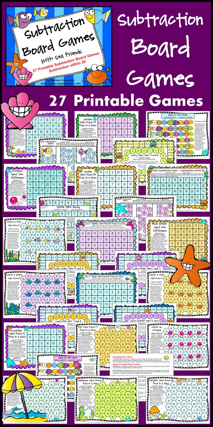 Subtraction Board Games - 27 Printable games - great for math centers, homework, fast finishers!