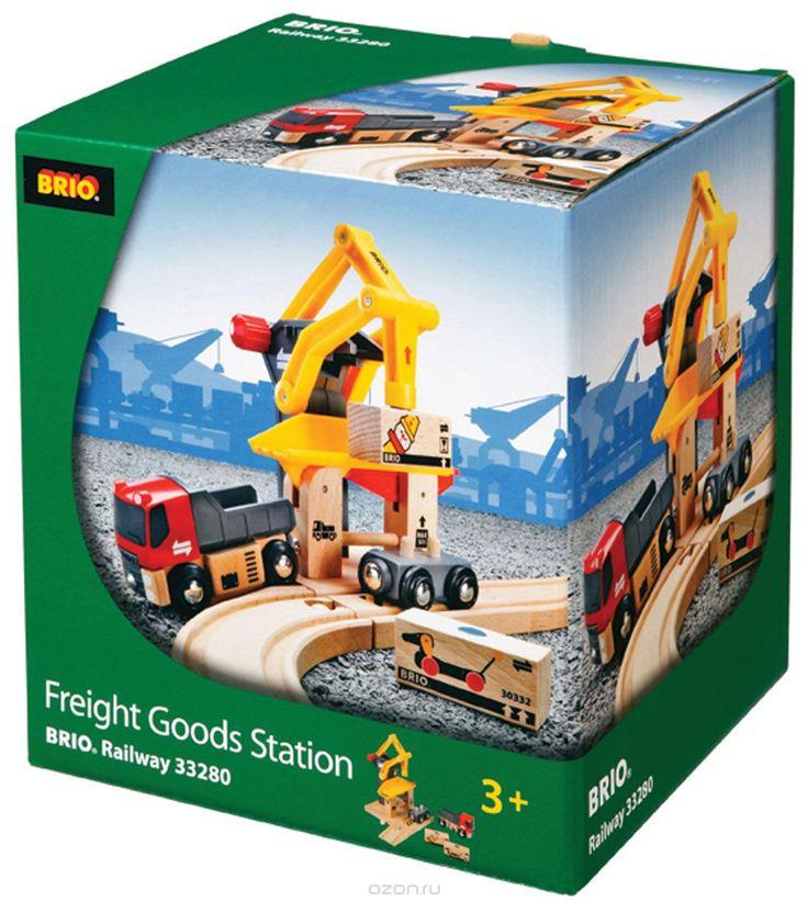 Купить Brio Грузоподъемный пункт - детские товары Brio в интернет-магазине…