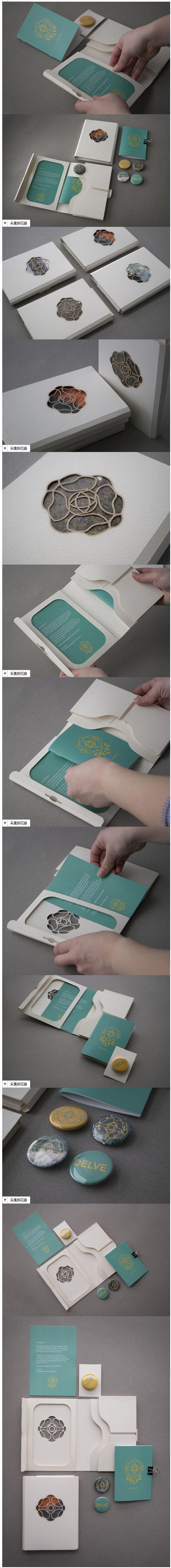 精致画册设计