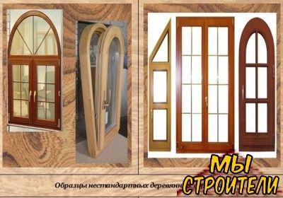 Продам Деревянные евроокна,двери,лестницы 1