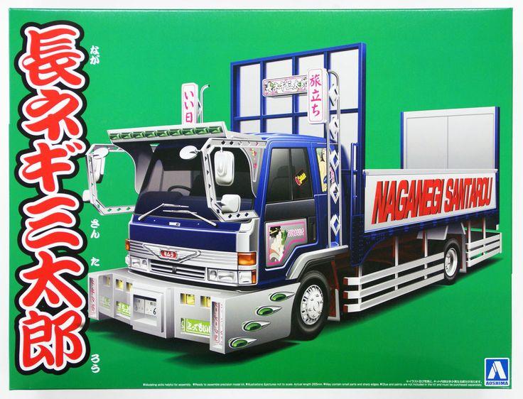 Aoshima 50118 Japanese Decoration Truck Naganegi Santarou 1/32 scale kit #Aoshima