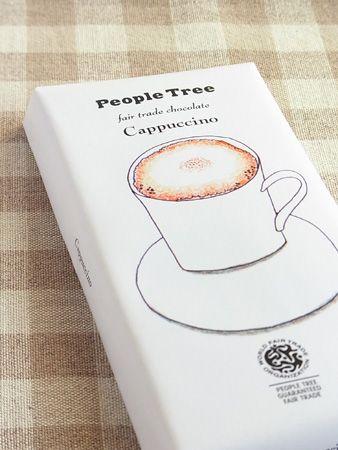 【ピープル・ツリー/People Tree】フェアトレード・チョコレート カプチーノ/fair trade chocolate Cappuccino