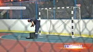 Картинки по запросу футбольные ворота
