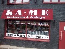 Kame Sushi, Kingston ON