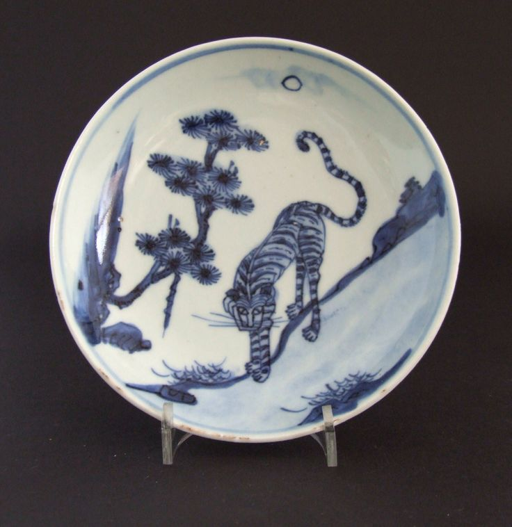 A Ming Porcelain Dish Decorated with a Tiger, Late Tianqi or Chongzhen c.1625-1635.