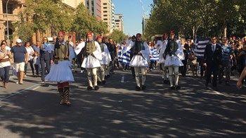 Επιμνημόσυνη δέηση στην Αυστραλία για τους πεσόντες στην Καλλίπολη - ΦΩΤΟ   Με κάθε τιμή οι Έλληνες της Νοτίου Αυστραλίας τίμησαν τη μνήμη των πεσόντων Αυστραλών και Ελλήνων στη μάχη της Καλλίπολης κατά τον πρώτο Παγκόσμιο Πόλεμο... from ΡΟΗ ΕΙΔΗΣΕΩΝ enikos.gr http://ift.tt/2ovwHdG ΡΟΗ ΕΙΔΗΣΕΩΝ enikos.gr