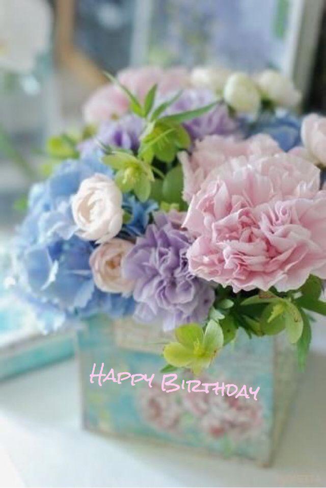 birthday flowers best - photo #21