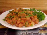 Фото к рецепту: Гарнир из красной фасоли http://www.russianfood.com/recipes/recipe.php?rid=72625
