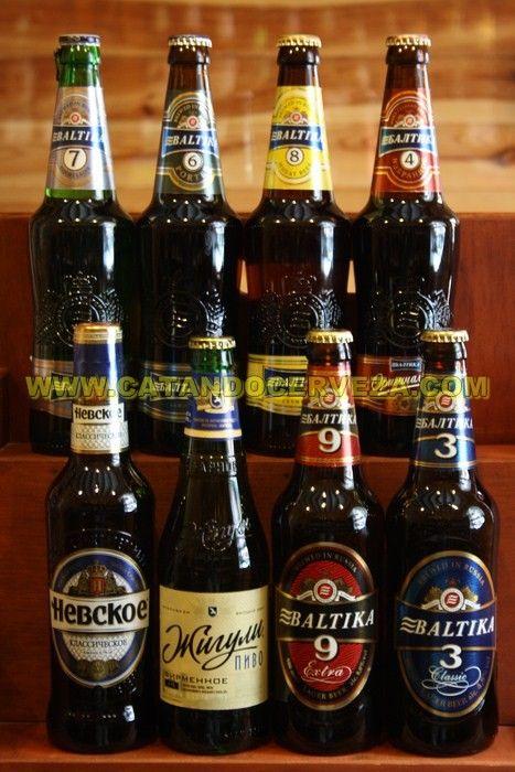Pack de cerveza formado por diferentes estilos, una relacion calidad/varieda/precio muy muy alta, de grandísima categoria