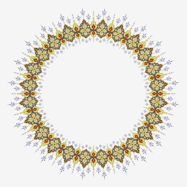 إطار إسلامي جميل اسلامية النمط الإسلامي الإطار الإسلامي Png وملف Psd للتحميل مجانا Fotografi Abstrak Bingkai Abstrak