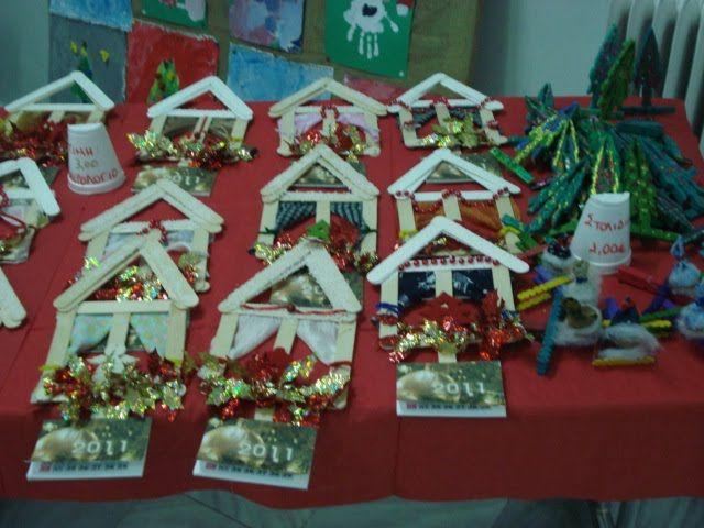 18ο Δημοτικό Σχολείο Χαλκίδας: Οι κατασκευές μας για το Χριστουγεννιάτικο μπαζάρ!!