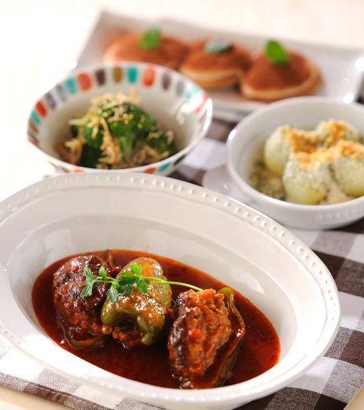 「ピーマンの肉詰めトマト煮」の献立・レシピ - 【E・レシピ】料理のプロが作る簡単レシピ/2010.03.13公開の献立です。