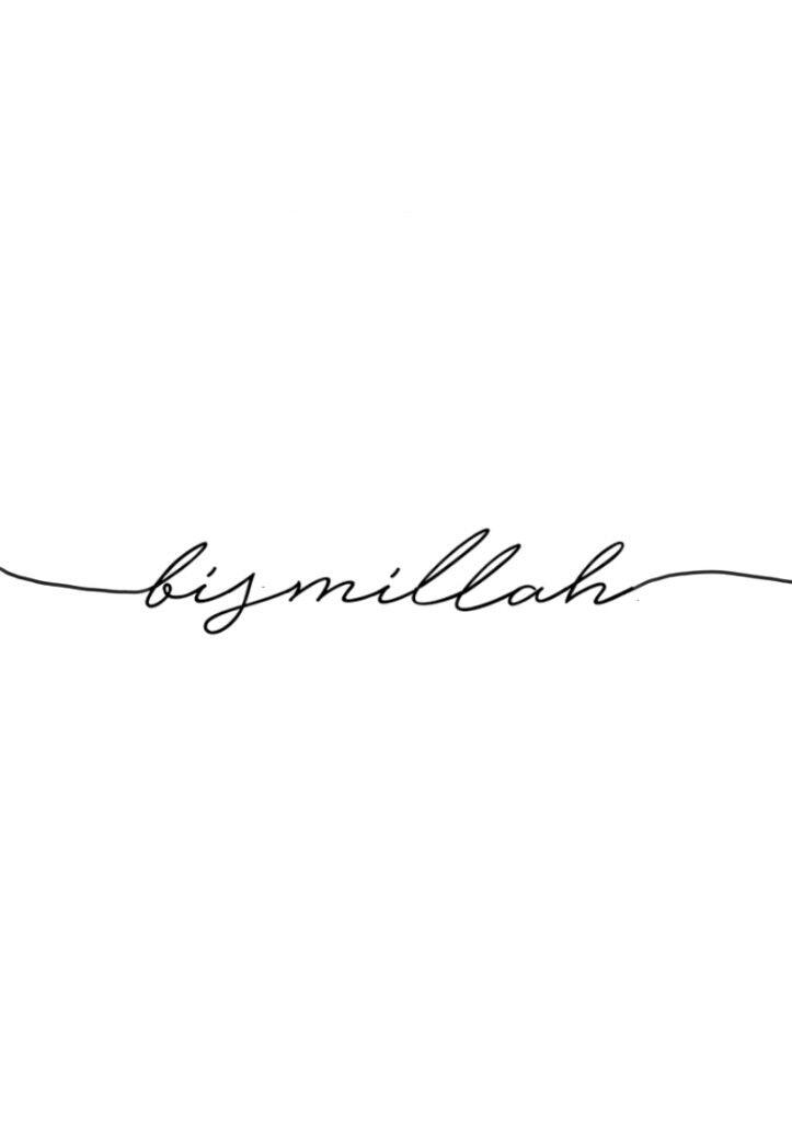 Bismillah calligraphy by Susu