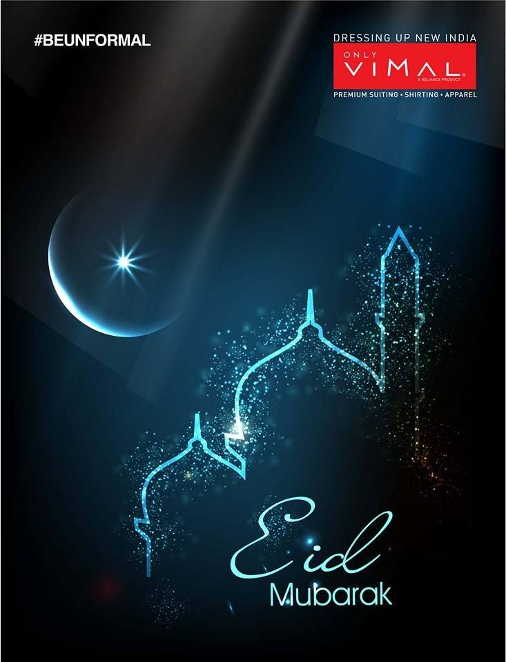 May the choicest blessings of ALLAH shower your home with peace & prosperity. Eid Mubarak!