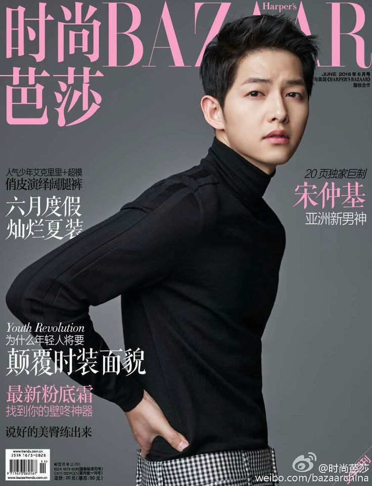 Song Joong Ki For Harpers Bazaar China June Issue 2016