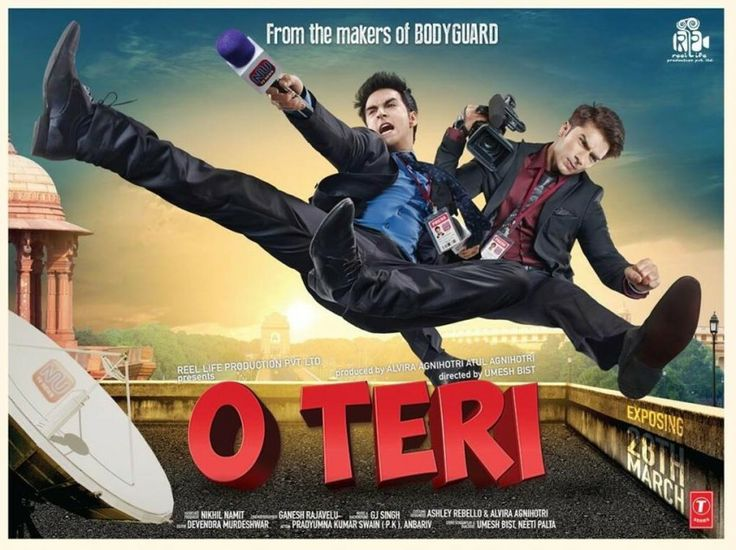 """""""O Teri"""" Movie Review: A Highly Promoted Act But With Little Scope"""