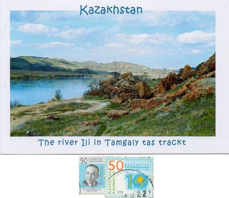 Swap - Arrived: 2017.03.27   ---   The Ili River  is a river in northwestern China and southeastern Kazakhstan. It flows from the Ili Kazakh Autonomous Prefecture of the Xinjiang Uighur Autonomous Region to the Almaty Province in Kazakhstan. It is 1,439 kilometres long, 815 kilometres of which is in Kazakhstan.