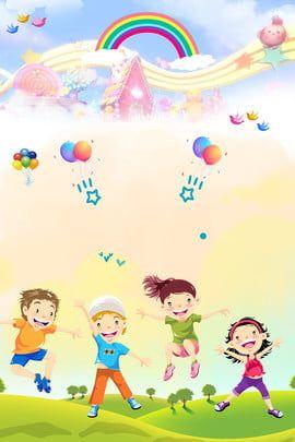 어린이 날 만화 놀이 공원 풍선 Poster Para Criancas Bordas Para Cartazes Festa Junina Wallpaper