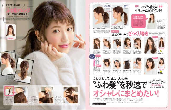 with 02 May issue 2015