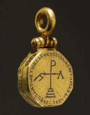 Medallón octogonal bizantino con la Adoración de los Reyes(Siglo X-XI).