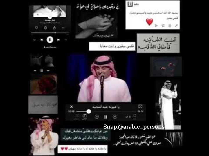 Pin By تالا بنت On فيـديوهـاتت ههابي Cover Photo Quotes Photo Quotes Love Quotes Photos