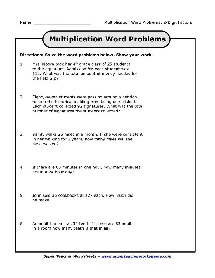 Multiplication Worksheets for 3rd Grade Story Problems ...