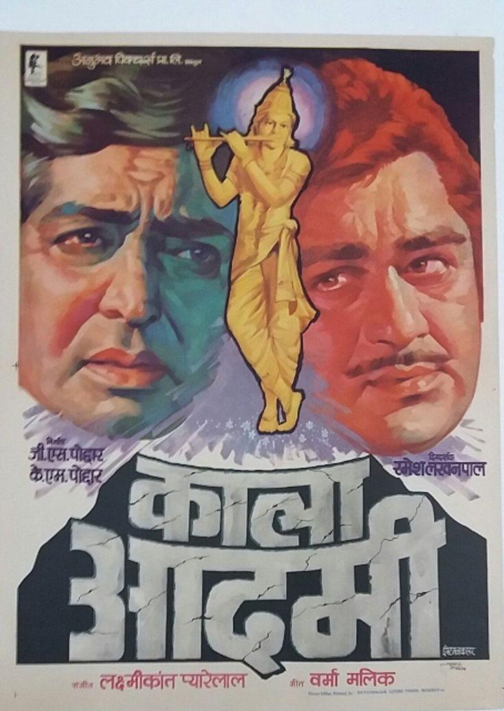 INDIAN VINTAGE OLD BOLLYWOOD MOVIE POSTER- KALA AADMI / RELEASE -1978   Entertainment Memorabilia, Movie Memorabilia, Posters   eBay!
