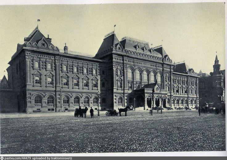 Фотография - Московская городская дума - снимок сделан между 1892-1900 годами (направление съемки — юг)