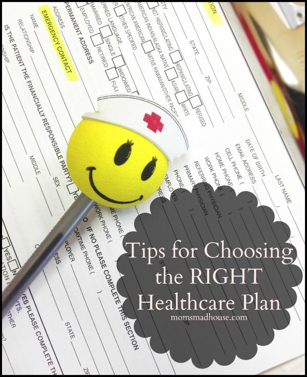 how to choose an insurance plan