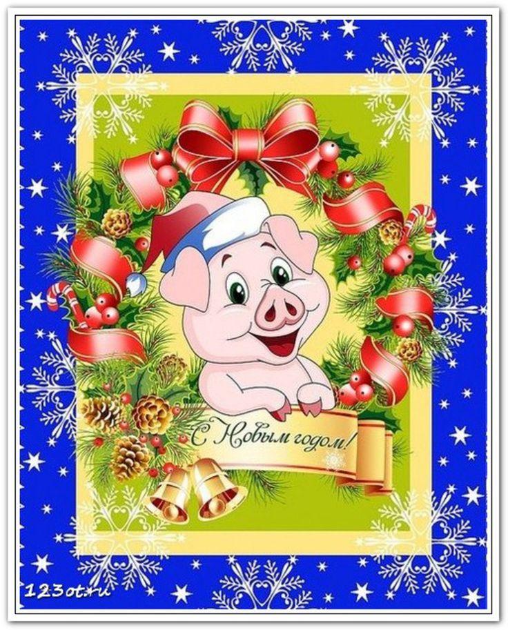 Мужским днем, открытки рубцовой с новым годом