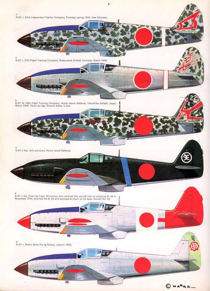 Kawasaki Ki  Hien