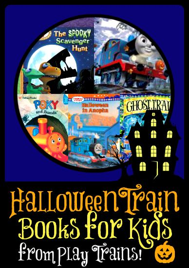 Halloween Train Books for Kids @ Play Trains! http://play-trains.com