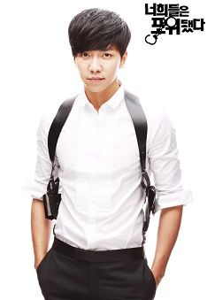 Biodata Pemain You're All Surrounded