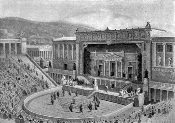 Ancient greek theater architecture