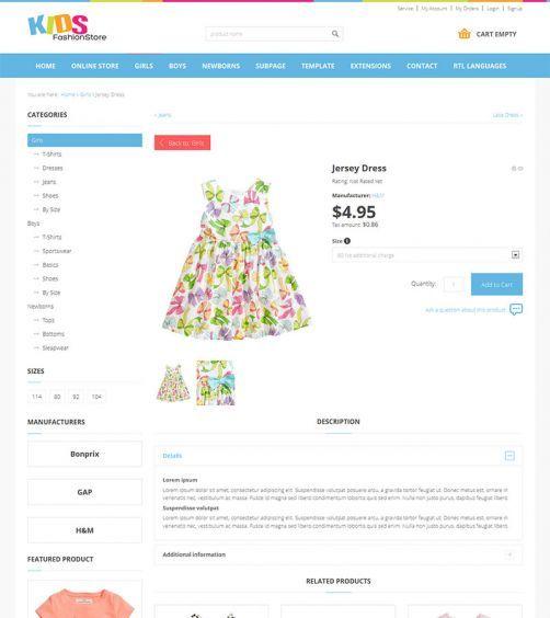 JM-Kids-Fashion-Store, Product View