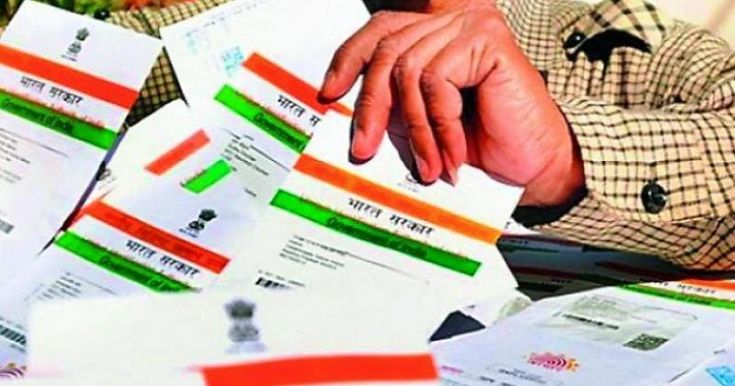The Unique Identification Authority Of India Uidai Late On Tuesday Advised Aadhaar Card Holders To Refrain From Publicly Social Media Bank Account Accounting